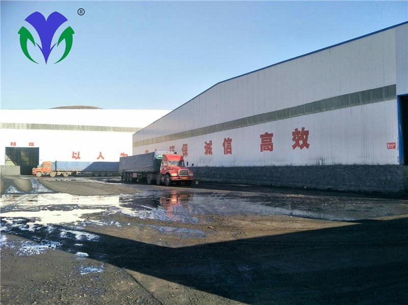 临汾市某洗煤厂