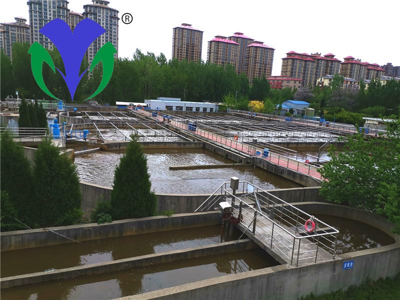 新泰污水处理厂